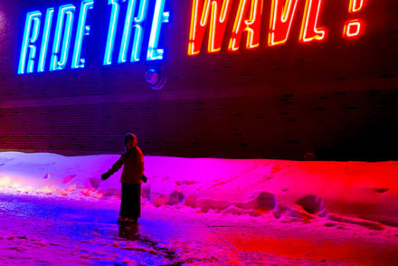 ride the wave, wave pool, outside, winter, kid, pink, blue sign, lights